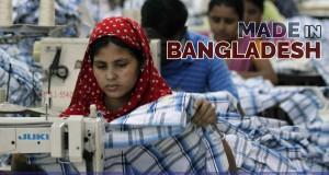 Large-scale garment factory being established in Rajshahi