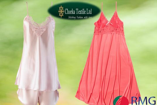 chorka textile gets british standard ohsas certificate