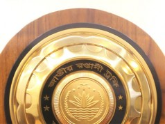 top exporters awarded of fiscal 2011-12 and 2012-13