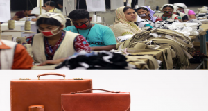 bb's fund for textile, leather sectors