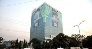 bgmea building