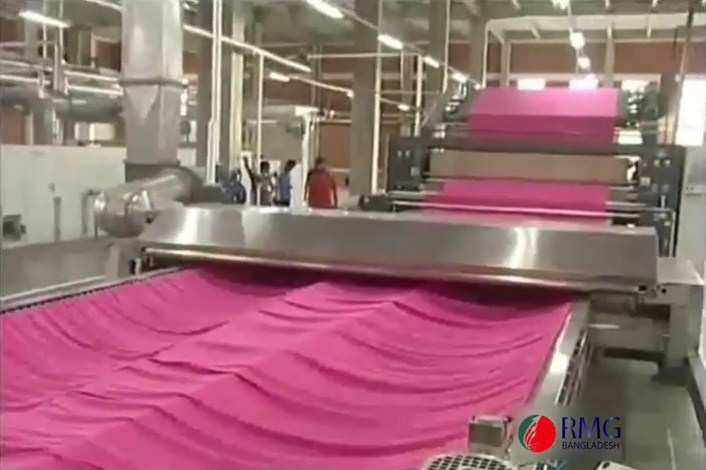 State-owned textile mills under PPP | RMG Bangladesh
